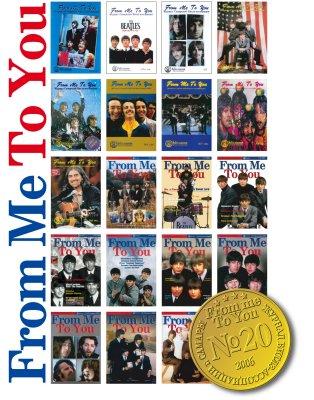 Презентация юбилейного 20-го номера журнала From Me To You - участвуют Постскриптум, Sunflowers, Dans Ramblers, Beatween