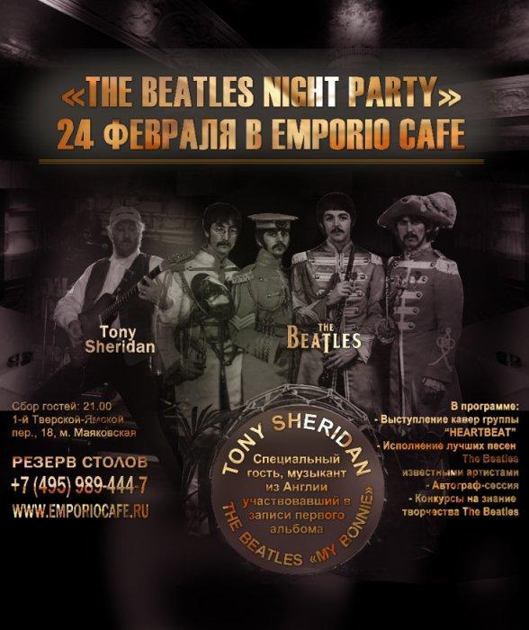 Emporio Cafe. The Beatles Night Party с участием ТОНИ ШЕРИДАНА