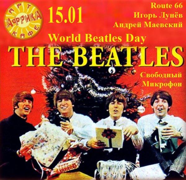 World Beatles Day в арт-кафе Африка