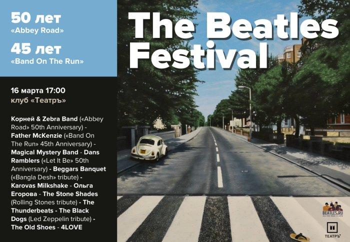 The Beatles Festival 2019