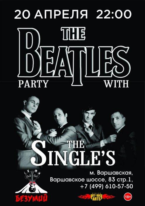Рок-бар 'Безумий'. The Single's