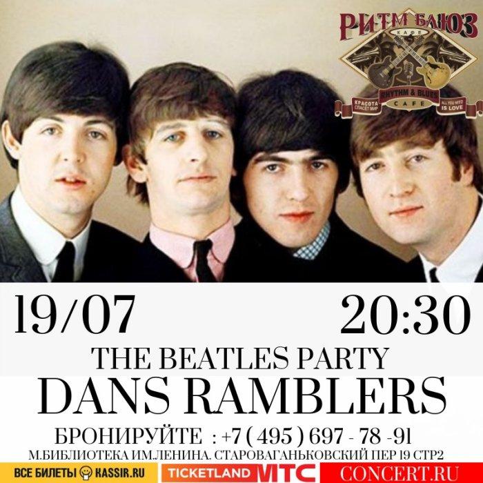 Вечер музыки The Beatles в Ритм-Блюз Кафе