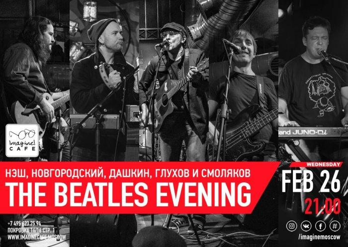 Imagine Cafe. Beatles Evening!