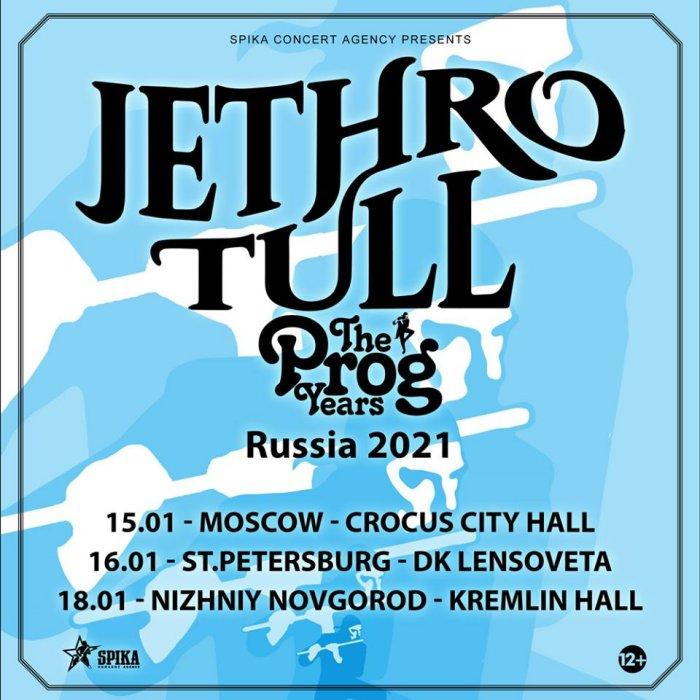 Jethro Tull. The Prog Years Russia 2021